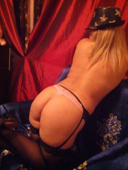 проститутки орла телефон